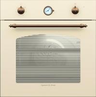 Электрический духовой шкаф Zigmund & Shtain EN 104.611 X -