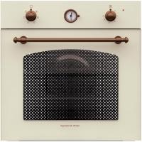 Электрический духовой шкаф Zigmund & Shtain EN 107.611 X -