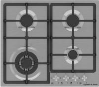 Газовая варочная панель Zigmund & Shtain GN 88.61 S -