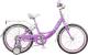 Детский велосипед Stels Pilot 230 Lady 2016 (светло-пурпурный/белый/розовый) -