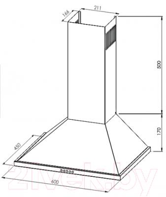 Вытяжка купольная Zigmund & Shtain K 127.61 A