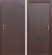 Входная дверь Дверной Континент Техно (88x205, правая) -