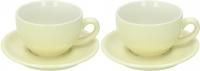 Набор для чая/кофе Tognana Omnia (слоновая кость) -