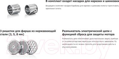 Мясорубка электрическая Philips HR2743/00