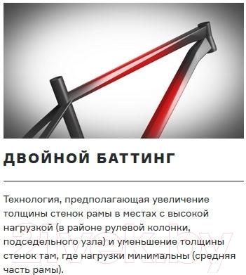 Велосипед Format 1412 26 (XL, красный матовый)