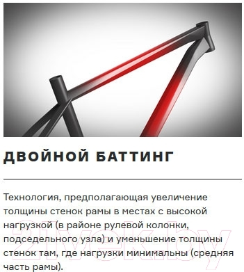 Велосипед Format 1412 29 (M, красный матовый)