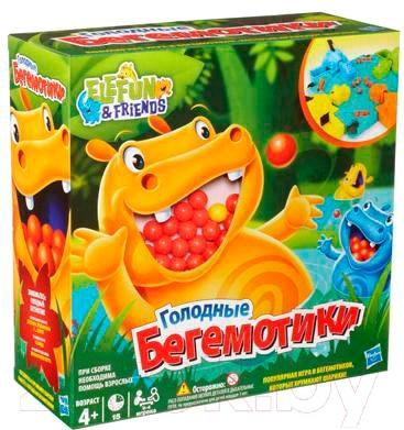 Настольная игра Hasbro Голодные бегемотики / Hungry Hungry Hippos (98936)