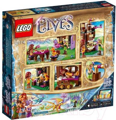 Конструктор Lego Elves Отель Звездный свет (41174)