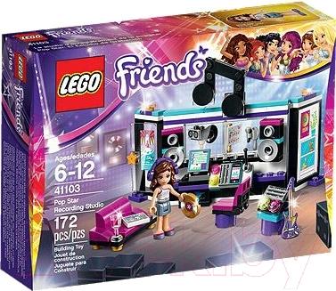 Конструктор Lego Friends Поп звезда: Студия звукозаписи (41103)