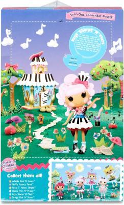 Кукла Lalaloopsy Музыкальные клавиши (536871E4C)