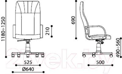 Кресло офисное Новый Стиль Macro (C-38, серый)