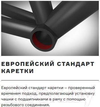 Велосипед Format 1214 27.5 (M, красный матовый)