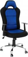 Кресло офисное Calviano Drift 13301 (черный/синий) -