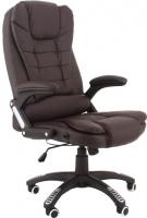 Кресло офисное Calviano Veroni 355 (темный шоколад) -