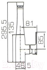 Смеситель Bravat Riffle F772106C