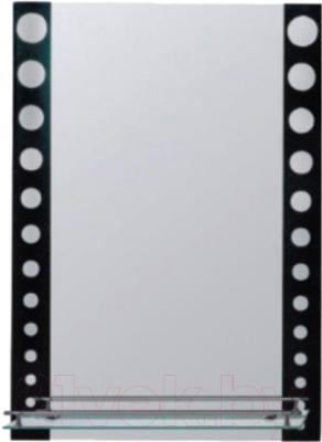 Зеркало для ванной Haiba HB619