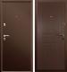 Входная дверь Промет Практик (86x205, правая) -