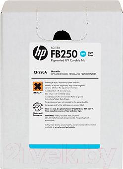 Контейнер с чернилами HP FB250 (CH220A)