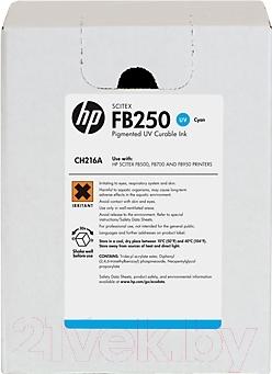 Контейнер с чернилами HP FB250 (CH221A)