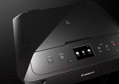 МФУ Canon Pixma MG6840
