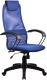 Кресло офисное Metta BP-8PL (синий) -