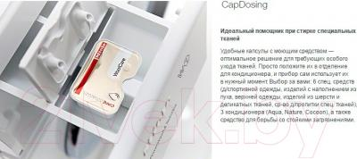 Стиральная машина Miele WKH 131 WPS ChromeEdition - дозирование CapDosing