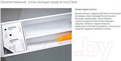 Стиральная машина Miele WKR 571 WPS ChromeEdition - система Auto Clean