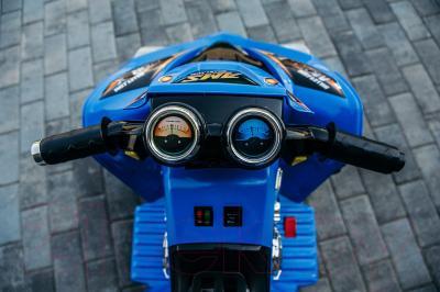 Детский квадроцикл Sundays BJ007 (голубой)