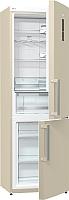 Холодильник с морозильником Gorenje NRK6192MC -