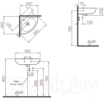 Умывальник настенный VitrA Arkitekt 56.5x40 (6093B003-0001) - схема