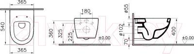 Унитаз подвесной VitrA Sento (4448B003-6073) - схема