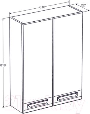Шкаф для ванной Santek Лайм (1.WH50.1.478)