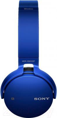 Наушники Sony MDR-XB650BTL