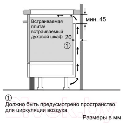Индукционная варочная панель Siemens EH679FFB1E