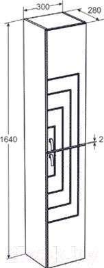 Шкаф-пенал для ванной Santek Пазл (1.WH50.1.484)