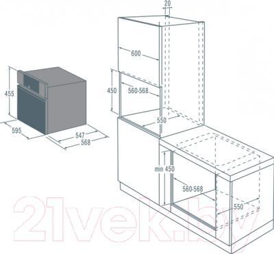 Электрический духовой шкаф Asko OCS8456S