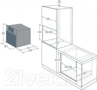 Электрический духовой шкаф Asko OCS8476S