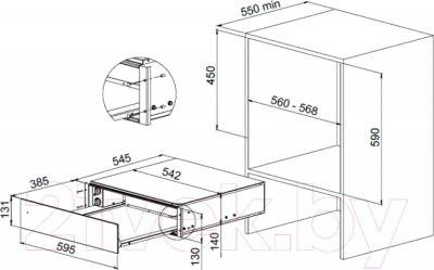 Шкаф для подогрева посуды Asko ODW8126S
