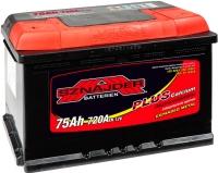 Автомобильный аккумулятор Sznajder Plus 575 19 (75 А/ч) -