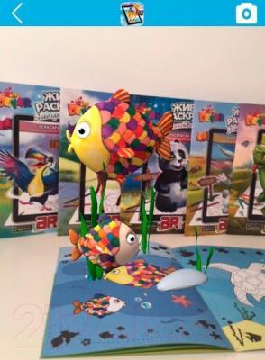 Набор 3D-раскрасок Devar Kids Арландия