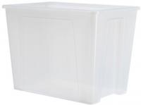 Контейнер для хранения Ikea Самла 001.029.75 (прозрачный) -