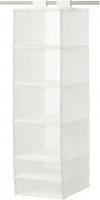 Органайзер для хранения Ikea Скубб 002.458.80 -