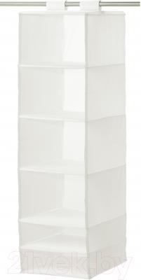 Органайзер для хранения Ikea Скубб 002.458.80