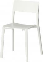 Стул Ikea Ян-Инге 002.460.78 (белый) -
