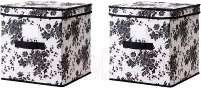 Набор коробок для хранения Ikea Гарнитур 002.501.26 (черный/белый)