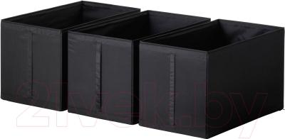 Набор коробок для хранения Ikea Скубб 002.903.68