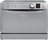 Посудомоечная машина Hotpoint HCD 662 S EU -