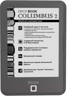 Электронная книга Onyx Boox Columbus 2 (серый, + чехол)