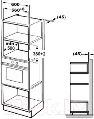 Микроволновая печь Zigmund & Shtain BMO 13.252 W