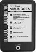 Электронная книга Onyx Boox Amundsen (черный) -